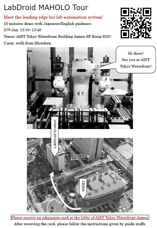 labdroid-tour-page.jpg